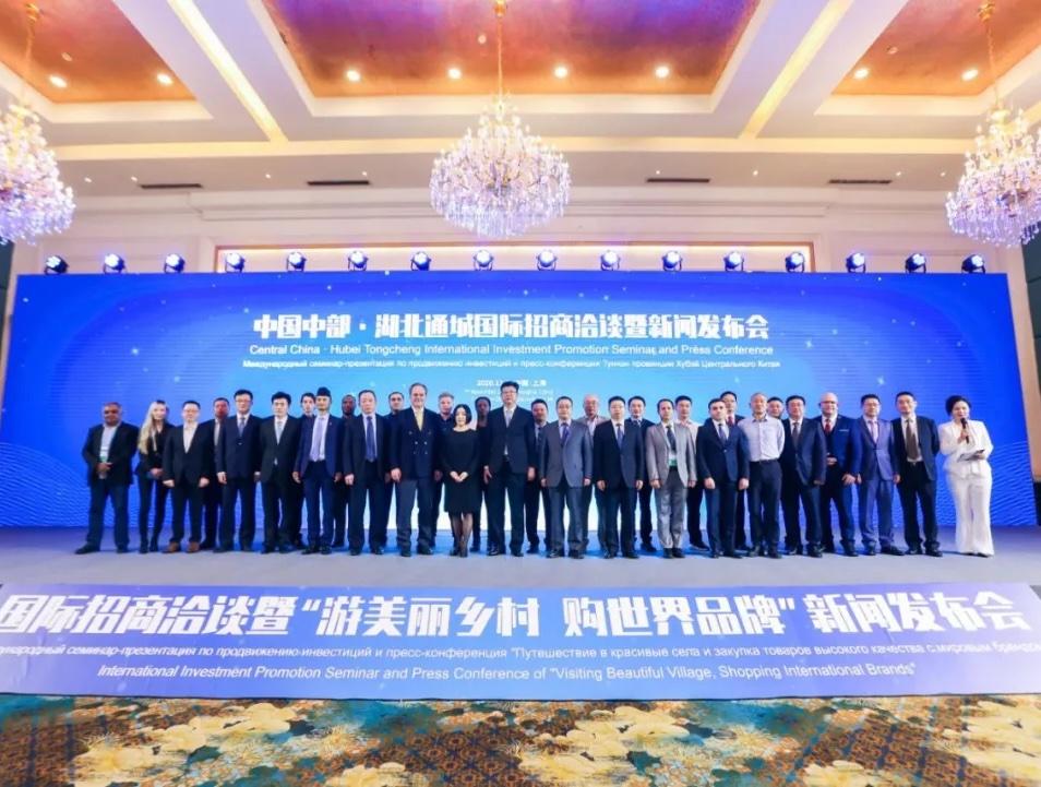 华和国际成功举办湖北通城第三届进口博览会专场活动